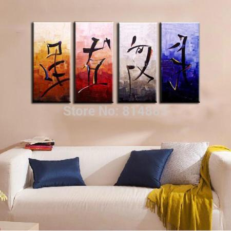 2018 Chinese Letters Oil Painting 100  Handmade Modern Oil Painting     2018 Chinese Letters Oil Painting 100  Handmade Modern Oil Painting On  Canvas Wall Art Gift Top Home Decoration Th172 From Tsxm   81 41    Dhgate Com
