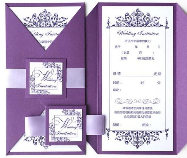 Wedding Invitations Individuality Custom Printing Design And Priting Is Free Send You Design Ample Draft In Pay Hours You Affirm Sample All Ok Will
