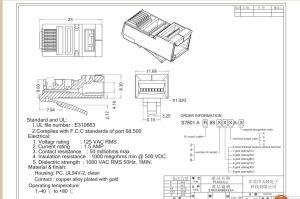 RJ45 Cat5E Shield Netwoking Moduler Plug Standard Ether Interface High Quality Brand RJ45
