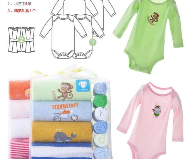 You Can Choose Only For Boy Or For Girl For Boy The Colors Mainly Blue Greenbrown And White Blue Stripe For Girl Colors Mainly Pink Red White