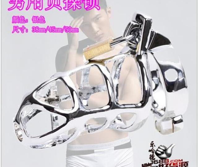 Lockable Male Chastity Cage Stainless Steel Chastity Belt Fetish Sex Toy Art Cage Device Best Sex
