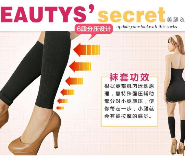 Slimming Leggings Firming Germa Socks Black Calves Legs One Size Shaper Weight Loss Online With 541 67 Piece On Violas Store Dhgate Com