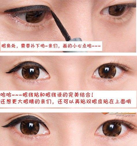New Eyeliner For Big Asian Eyes