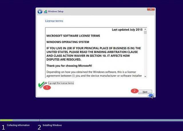 تثبيت و تحميل ويندوز 10 عربي الاصدار النهائي رابط مباشر 6