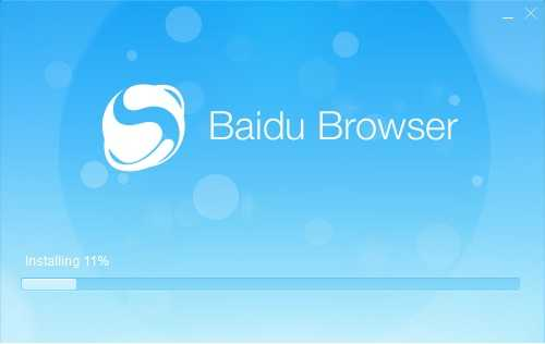تحميل متصفح بايدو سبارك Baidu Spark Browser مجانا للكمبيوتر