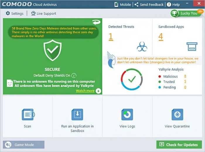 تحميل برنامج COMODO Antivirus