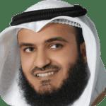 تنزيل القرآن الكريم – بصوت مشاري العفاسي APK للاندرويد
