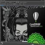 تحميل برنامج Corel Draw لإعداد التصميمات والرسومات للكمبيوتر