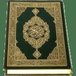 تنزيل تطبيق القرآن (مجاني) APK للأندرويد