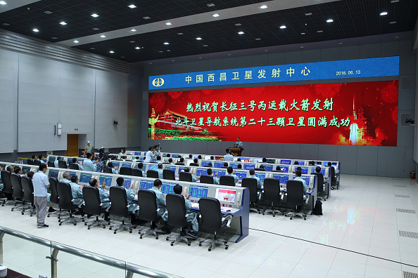BeiDou Expansion to Cover Entire Southeast Asian Region : Ne