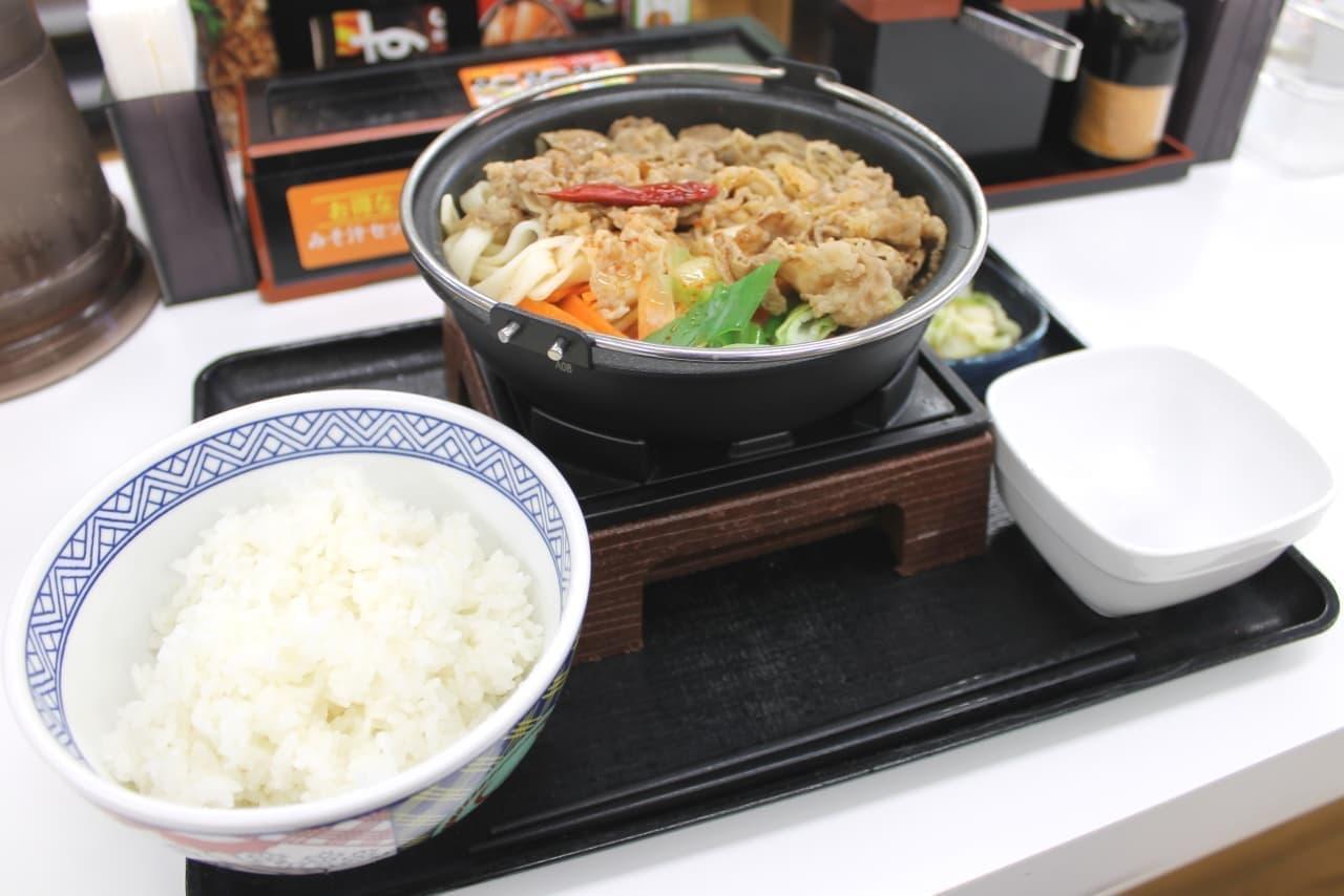 【実食】花椒香る!吉野家「麻辣牛鍋膳」は「すき焼き」と ...