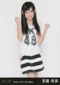 確実に成長してる!! HKT48次世代エース宮脇咲良の胸に注目の画像