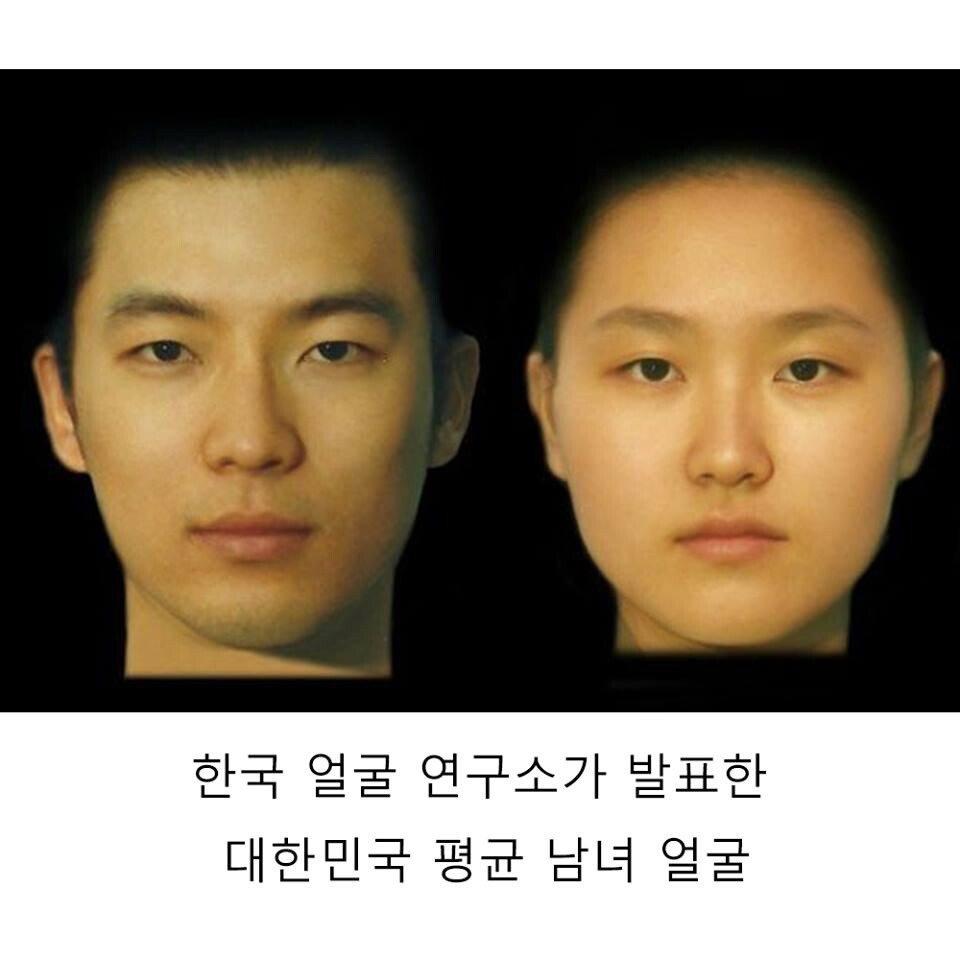 대한민국 남녀 평균 외모.jpg - 유머/움짤/이슈 - 에펨코리아
