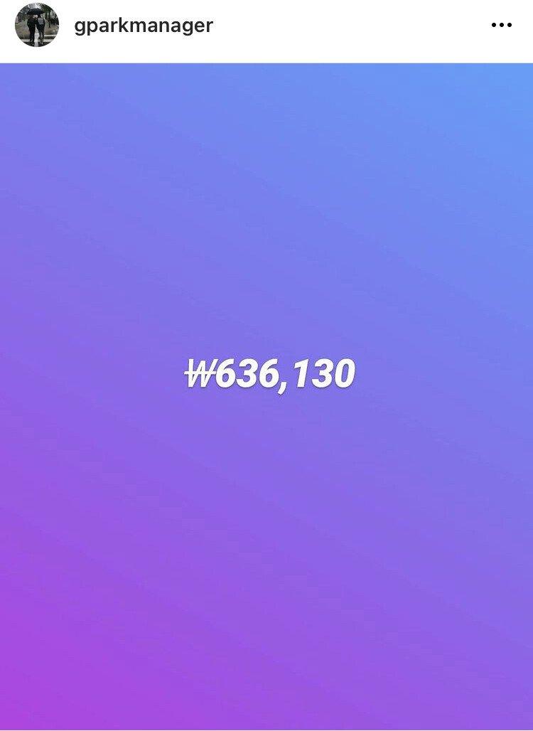 fd6e7be11575bda1cf587b05e7451fe7.jpg 박명수 매니저 인스타 .jpg
