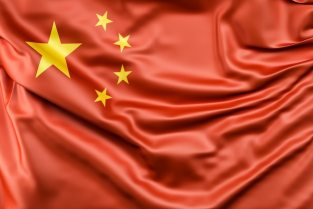 Flag of china Free Photo