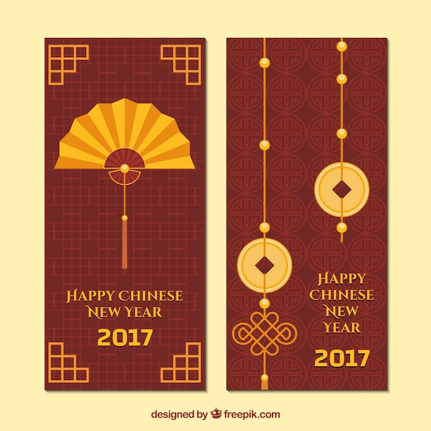 Chinese Fan Vectors Photos And PSD Files Free Download