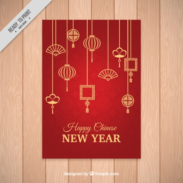 Chinese New Year Greeting Card Vector Free Download