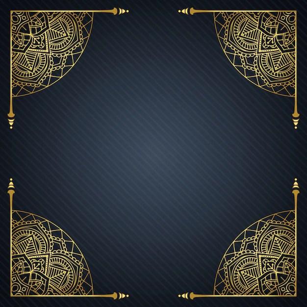 Elegant Background With Decorative Frame Vector Free