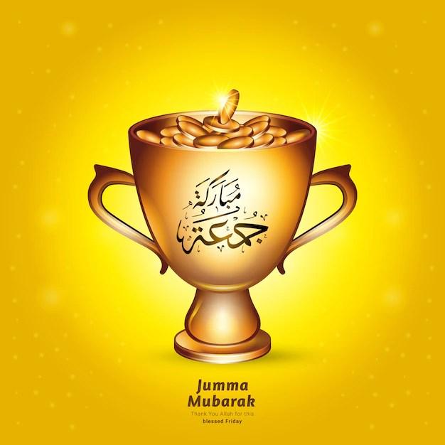 Gold trophy with jumma mubarak calligraphy Premium Vector