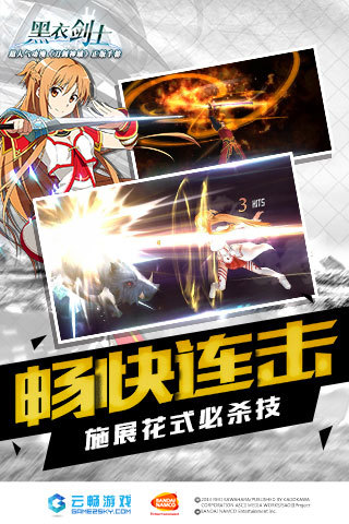 https://i1.wp.com/image.game.uc.cn/2016/6/13/13520915_.jpg