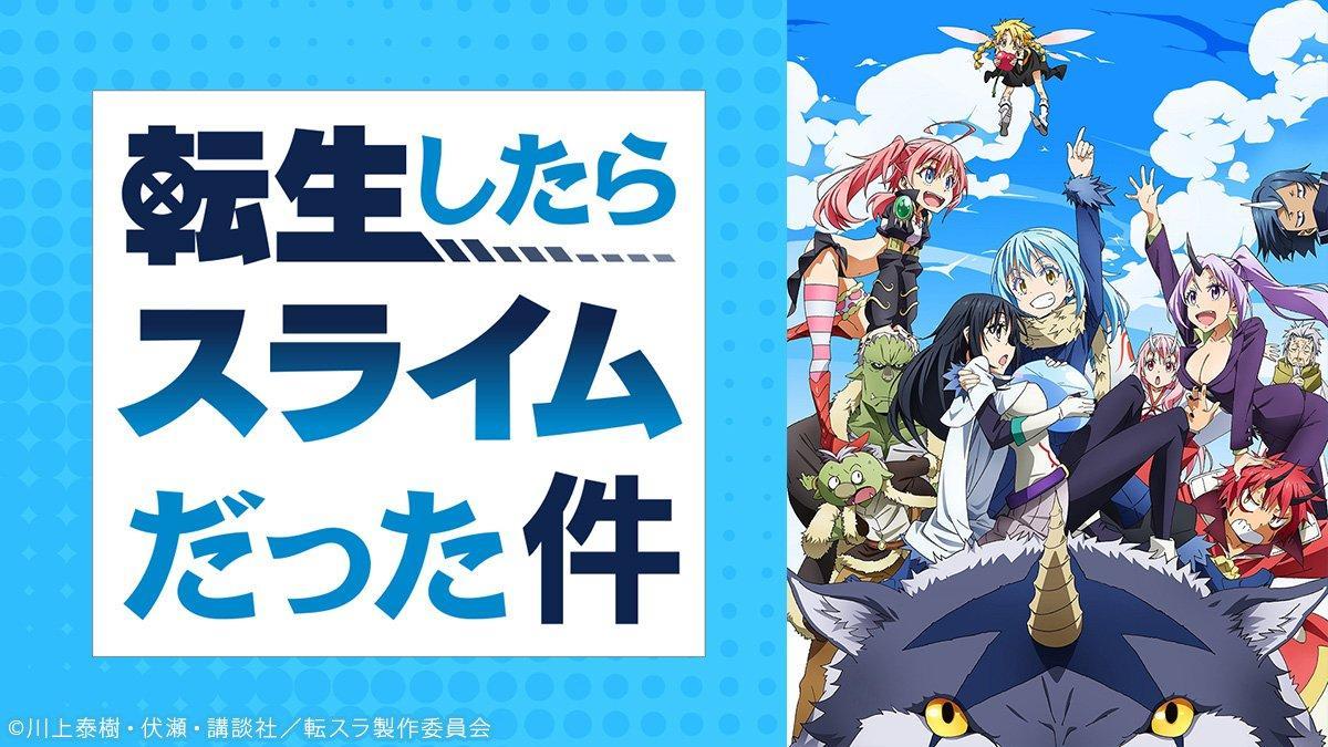 Niconico 十萬人選出 2018 十月最受歡迎動畫 第一果然是這部 - 香港手機遊戲網 GameApps.hk