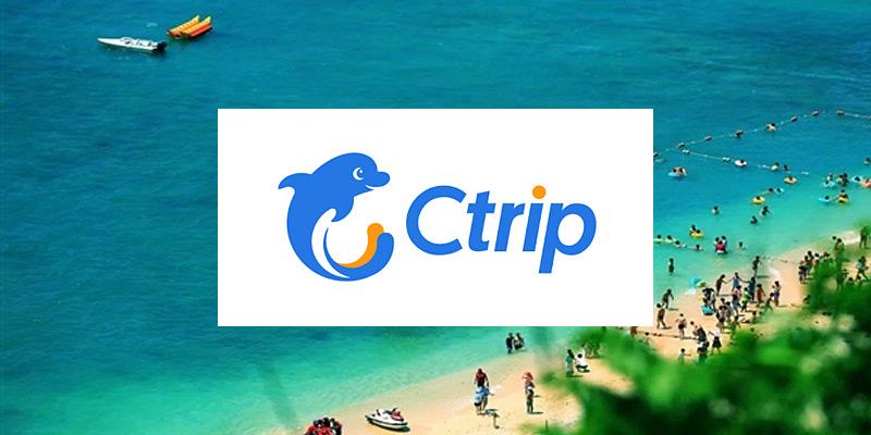 Ctrip 2020年8月優惠代碼 Promotion Discount Code   【每日更新】酒店機票優惠代碼/折扣券/電子優惠券盡在 Goflyla