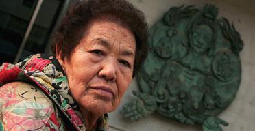 Kim Gun-Ja, 82