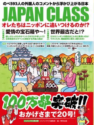 https://i1.wp.com/image.honto.jp/item/1/324/2930/9918/29309918_1.jpg?w=680&ssl=1