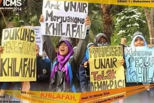 Demonstrasi menyerukan pendirian khilafah oleh Hizbut Tahrir Indonesia
