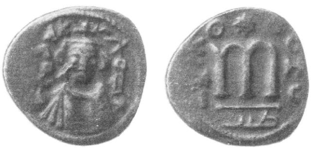 Koin dengan gambar Emperor Constan II