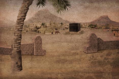 Ka'bah di Mekah dalam sebuah lukisan kuno