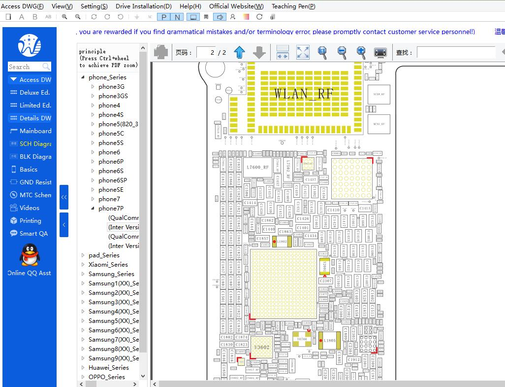 Ipad Mini 2 Schematic Pdf Wiring Diagram Schematics Electrical Work U2022 Rh Diagramwiringsource Today