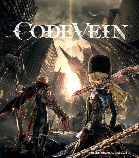 code_vein_kv