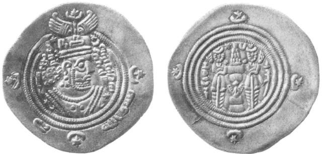 Koin dengan gambar Raja Persia dan altar api Zoroaster