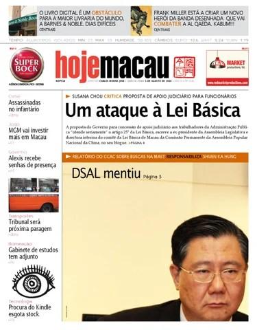 Hoje Macau • 2010.08.05 #2181
