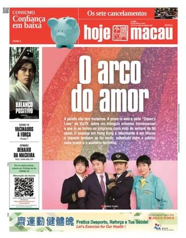 Hoje Macau 09 JULHO 2021 #4806