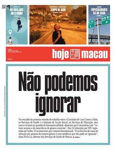 Hoje Macau 12 AGOSTO 2021 #4830