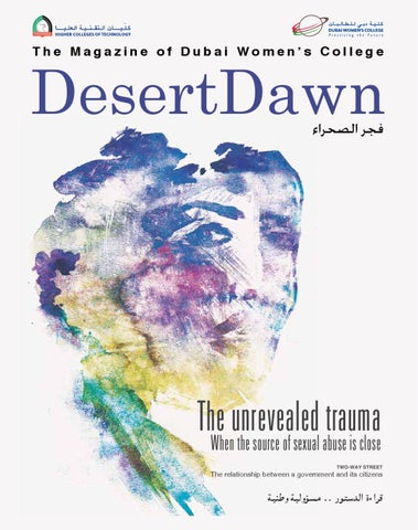 Desert Dawn By Fraser Macdonald Issuu