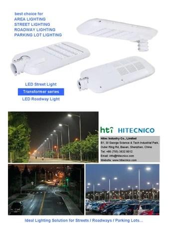 hitecnico led street light catalogue by