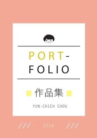 作品集 Portfolio 2016 by YunChieh Chou - Issuu