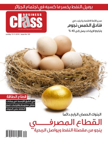 Business Class Magazine Issue No 120 By Business Class