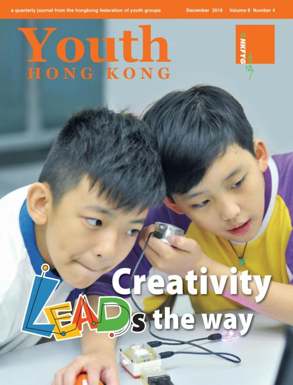 Yhk 8 4 creativity leads the way by Youth Hong Kong - Issuu