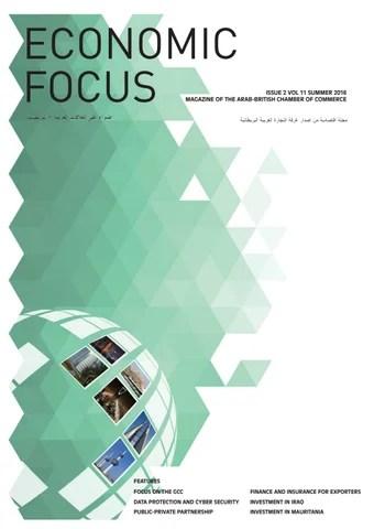Economic Focus 12 By Distinctive Publishing Issuu