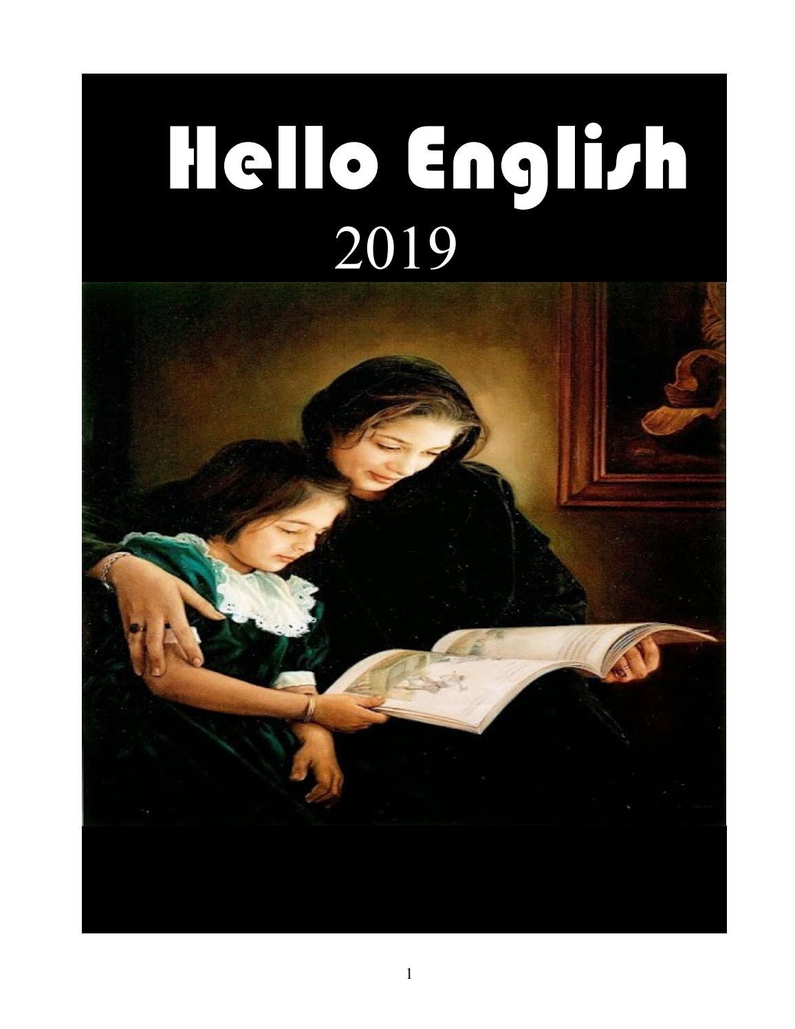 مذكرة لغة إنجليزية 2019 ثانوية عامة المنهج الجديد By العمدة