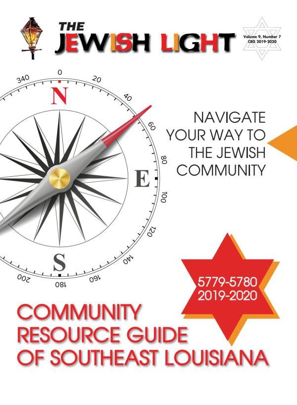 10 commandments 603 mitzvot # 58