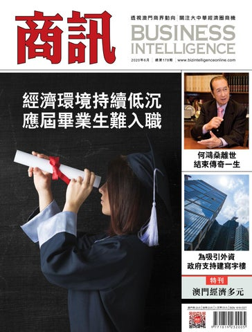 Business Intelligence | June 2020 by BusinessIntelligenceOnline - Issuu