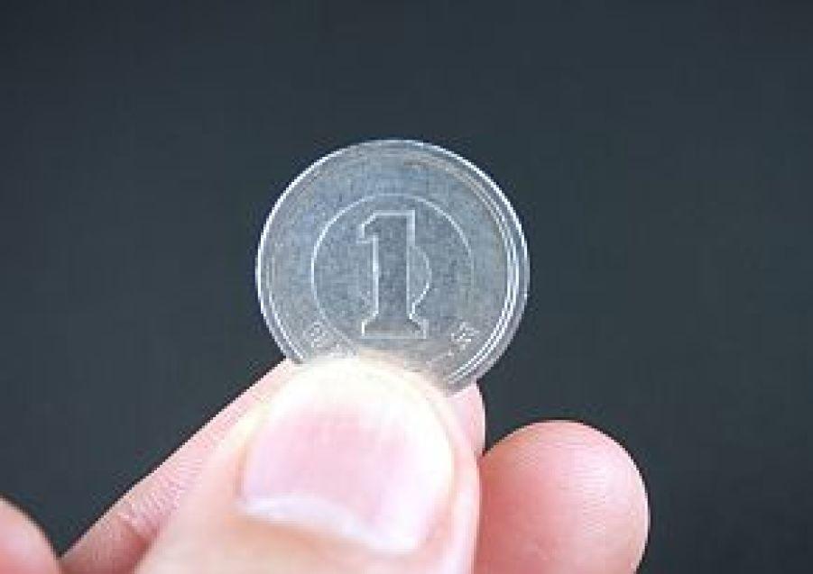 「1円足りない」の画像検索結果