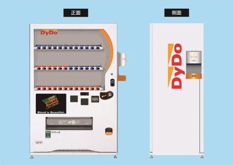 レンタル充電器の設置イメージ