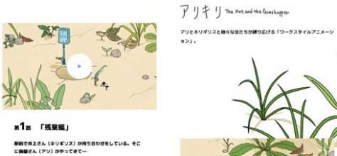 制作は「紙兎ロペ」を手掛けた内山勇士さん。かわいらしいタッチですが、内容は世知辛さ全開