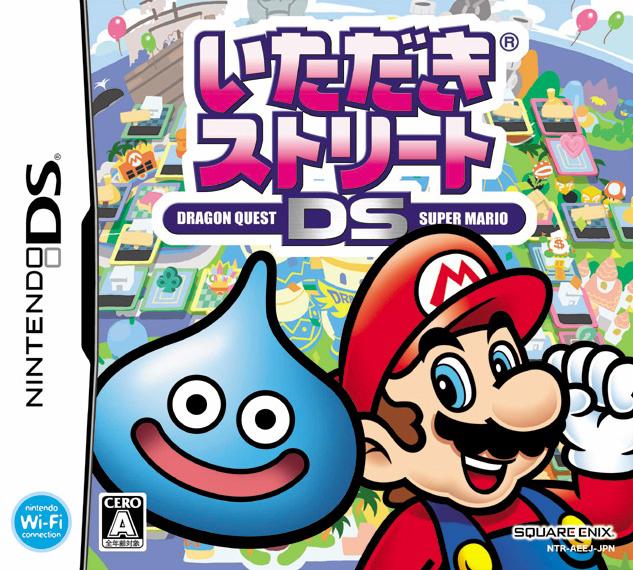 https://i1.wp.com/image.jeuxvideo.com/images/ds/i/d/idkids0f.jpg